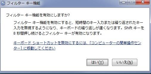 f:id:bto365:20171027121139j:plain