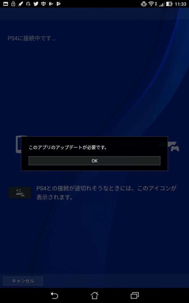 f:id:bto365:20180216161327j:plain