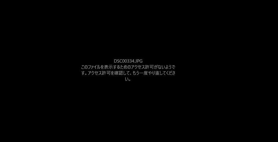 f:id:bto365:20180302155440j:plain