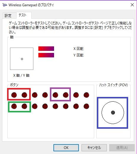 f:id:bto365:20181222160551j:plain