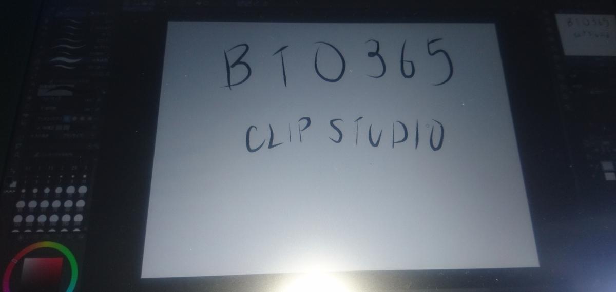 f:id:bto365:20200410143017j:plain
