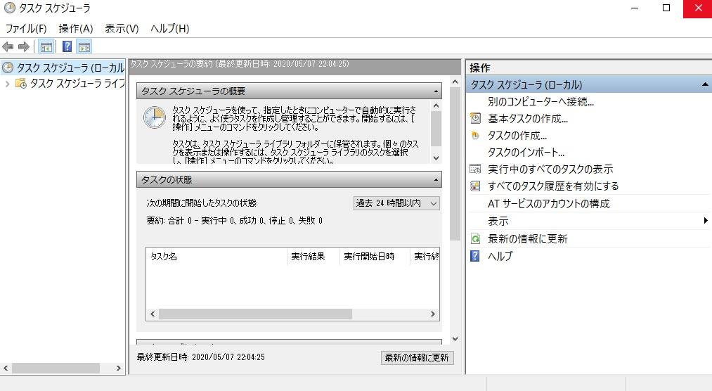 f:id:bto365:20200515145158j:plain