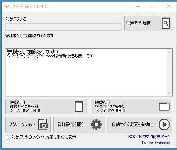 f:id:bto365:20210702195037j:plain