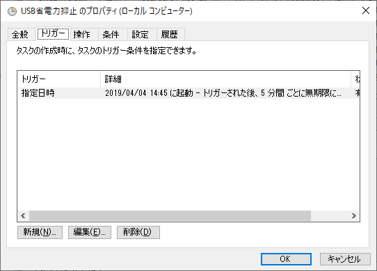 f:id:btsn:20190425221629p:plain