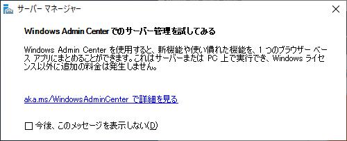 f:id:btsn:20190521235324p:plain