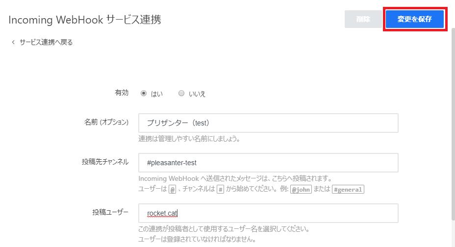 f:id:btsn:20200304145748p:plain