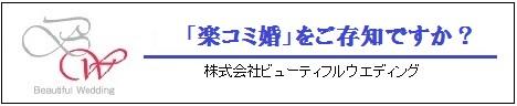 f:id:btwebsite2016_admin:20160714175952j:plain