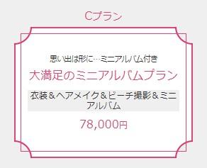 f:id:btwebsite2016_admin:20170729144400j:plain