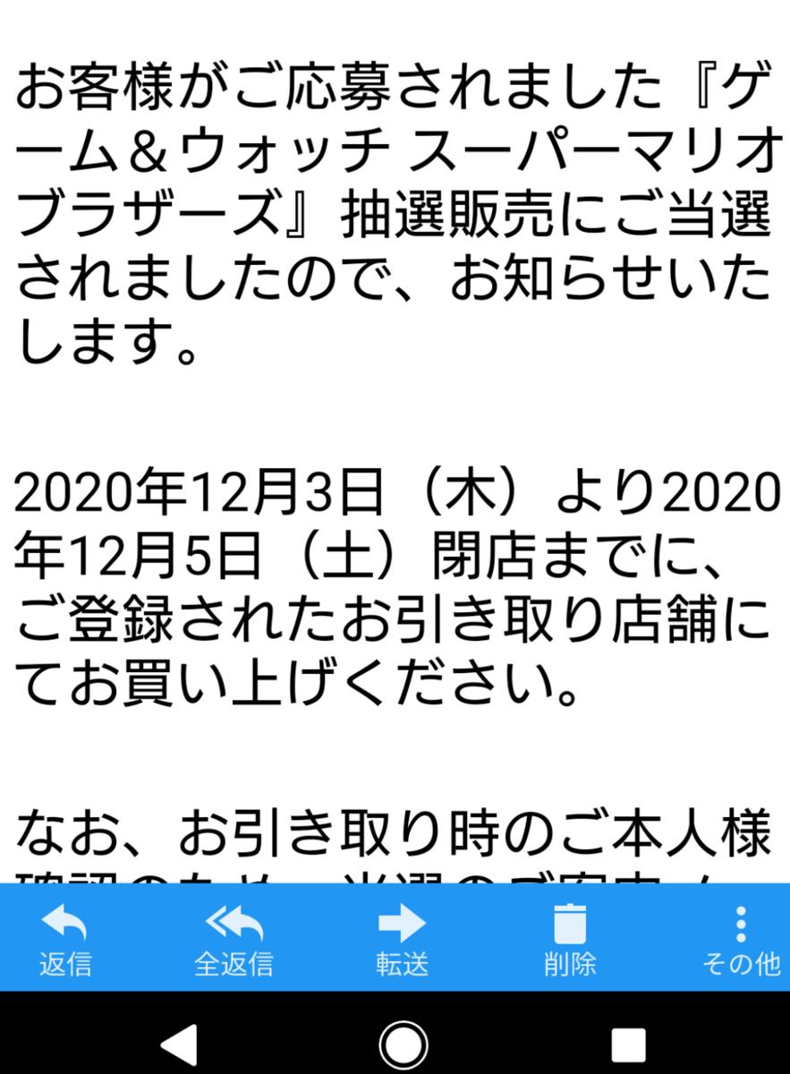 f:id:bu-621:20201203113503p:plain:w350