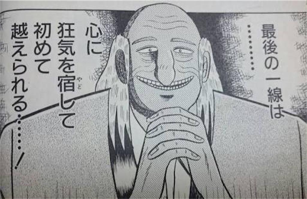 f:id:bu-bu-karon:20170609023457j:image
