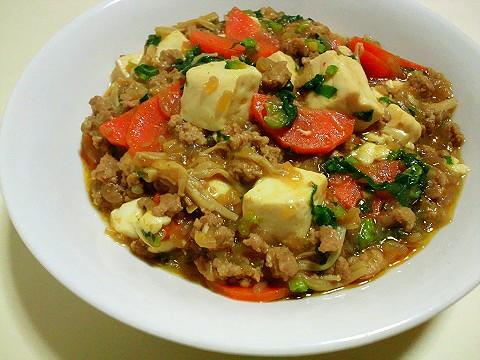 ダイエット麻婆豆腐