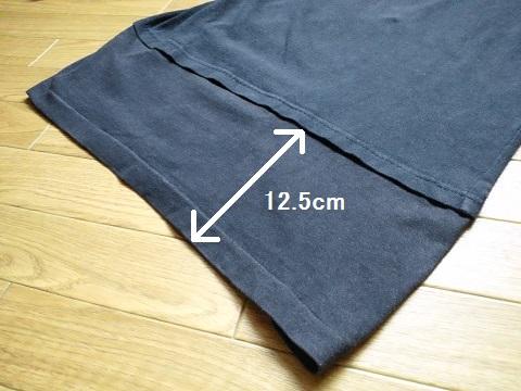 丈を12.5cm長くしたTシャツ