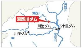 湯西川ダムと鬼怒川4ダムの場所