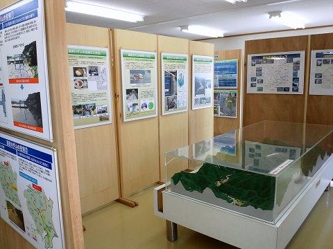 湯西川ダム資料室の資料