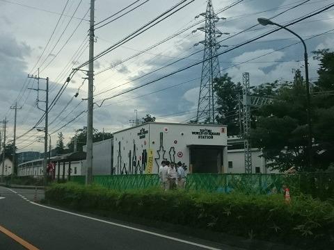 完成前の東武ワールドスクウェア駅