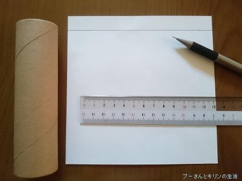 筒に巻きつける紙の作り方