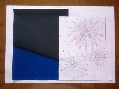 花火の下絵と土台の紙
