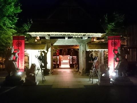 平家の庄の玄関