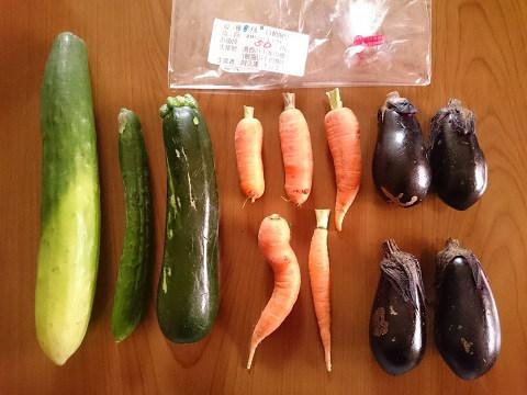50円の野菜の詰め合わせ