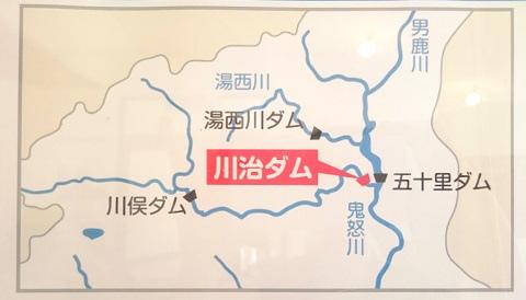 鬼怒川4ダムの地図