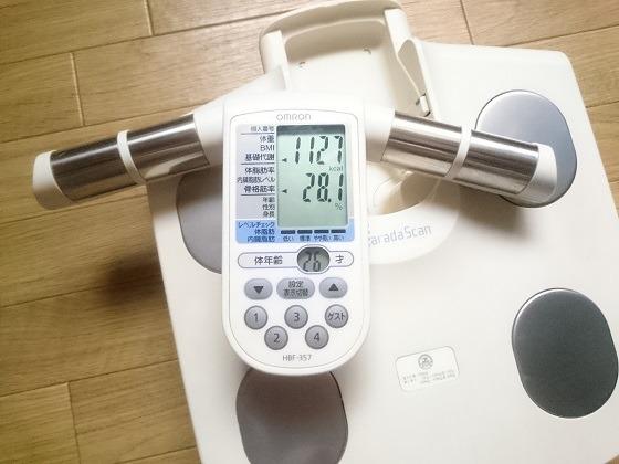 わが家の体重計「カラダスキャン」