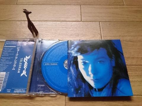ビョーク(Bjork)のリミックスアルバム「Telegram」