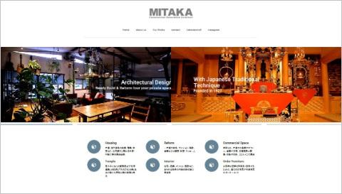 株式会社ミタカの公式サイト