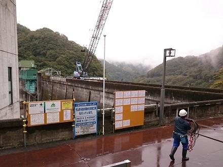 2017年10月工事中の五十里ダム