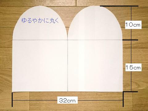 ワッチキャップ・ケアキャップ(医療用帽子)の型紙
