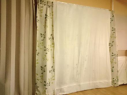 仕切りカーテンのアフター