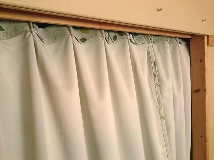 仕切りカーテン(居間側)