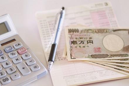 国民年金保険料「2年前納」をするための積立