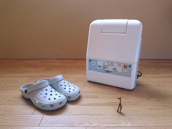 今年買って良かったもの-ダイソーのクロックス風サンダルと象印ふとん乾燥機スマートドライ
