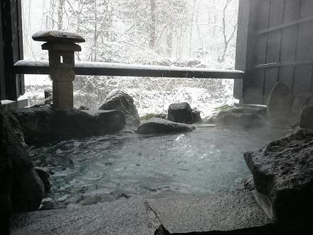 山懐の湯-湯西川温泉「平家の庄」