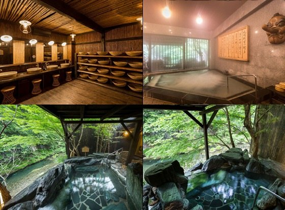 1階大浴場-湯西川温泉「平家の庄」