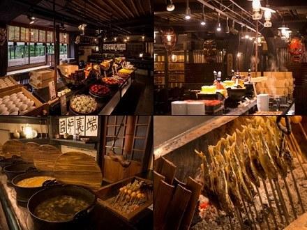 田舎料理と囲炉裏料理-湯西川温泉「平家の庄」