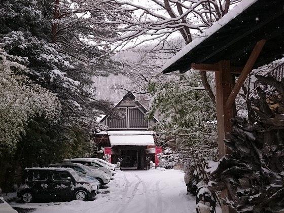 湯西川温泉「平家の庄」入口