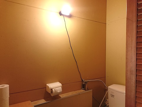 トイレ(倉庫の2階)