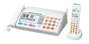光る大きなボタン 詐欺対策電話機「UX-AF90CL」