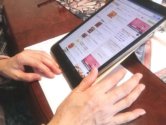 ファーウェイのタブレットMediaPad T2 10.0 Proを使う母