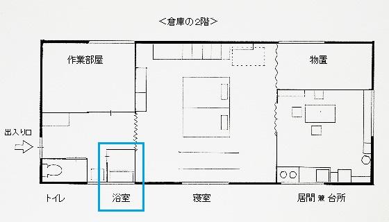 倉庫の2階の間取り図
