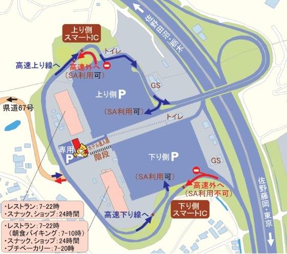 佐野SA上り・下りの地図