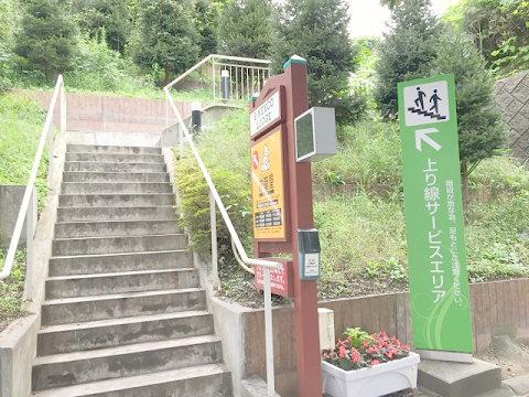 佐野SA上り・下りの連絡通路(下り側入り口)