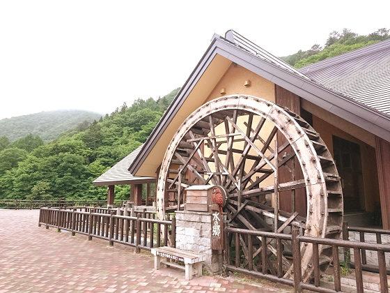 観光センター湯西川水の郷