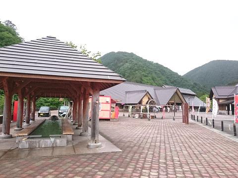 湯西川水の郷