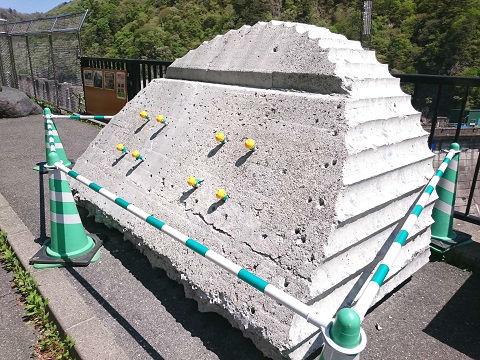 五十里ダムから引き出したコンクリートブロック