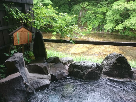 湯西川温泉 揚羽(平家の庄) 川沿いにある貸し切り露天風呂