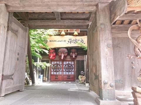 湯西川温泉 揚羽(平家の庄)の玄関