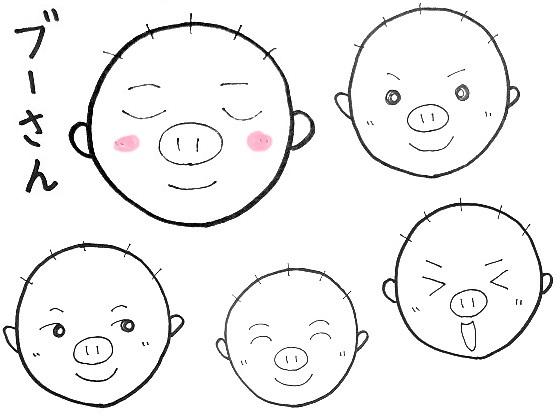 キリンが描いたブーさんの似顔絵たち