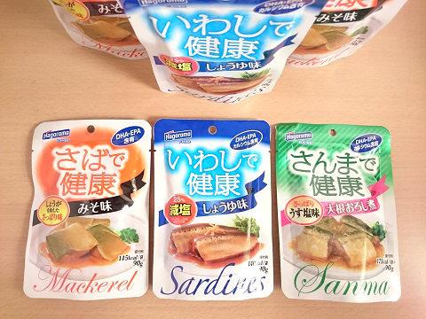 青魚のレトルト食品(はごろもフーズ 健康シリーズ)